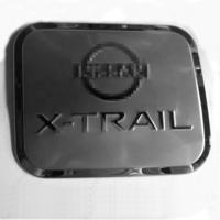 Хром накладка на крышку бака для Nissan X-Trail 2014+