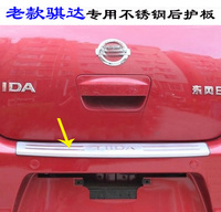Накладка на задний бампер для Nissan Tiida 04-12 хэтчбэк