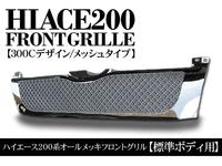 Тюнинг решетка радиатора Hice 200