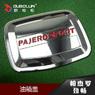 Хром накладка на бензобак для MMC Pajero Sport 2008-