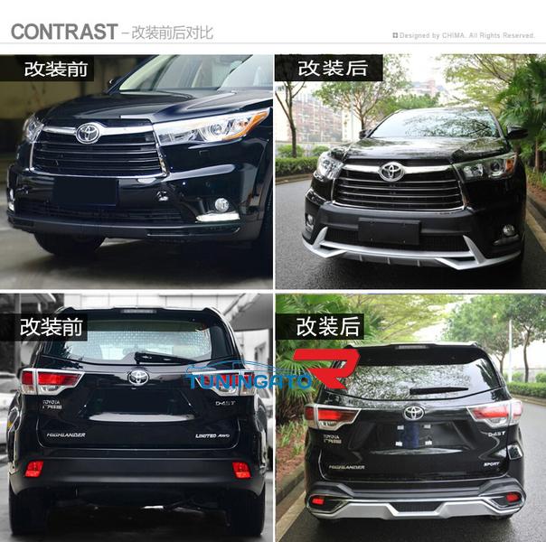 Защита бамперов накладки Toyota Highlander 2014+ пластик