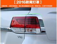 Хром накладки на стоп-сигналы для Toyota Land Cruiser 2015+