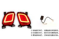Диодные стоп-сигналы в задний бампер для Toyota Higlander 2014г-