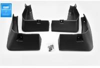 Брызговики комплект для Toyota Rav-4 2015+