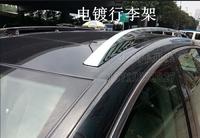 Рейленги на крышу хром для MITSUBISHI OUTLANDER (2012-)