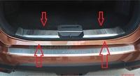 Накладка на порог в багажный отсек для Nissan X-trail 2014-