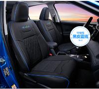 Чехлы на сидения из эко-кожи для Toyota Rav4 2015-