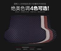 Коврик в багажник для Nissan X-trail 32 2014-