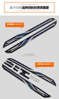 Подножки боковые NX-A010 для Lexus NX200\300