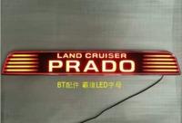 Диодная надпись на колпак для LC Prado 150 2014г+