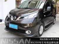 """Аэродинамический обвес """"IMPUL"""" для Nissan NV200"""