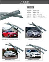 Ветровики дверные для Mercedes A-Class W176 A180\200\260
