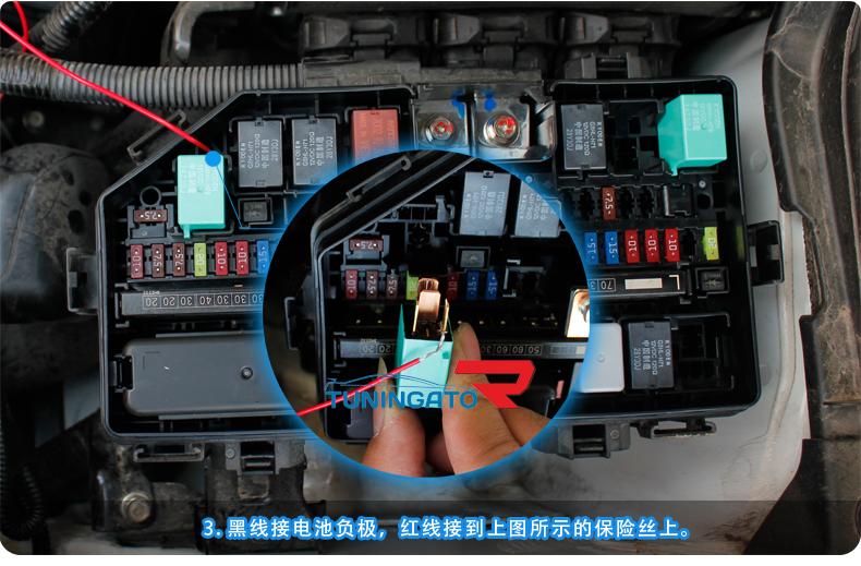 Реснички на фары LED для Honda CR-V 2012-