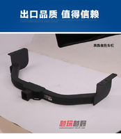 Фаркоп рамный для Toyota Fortuner 2012-