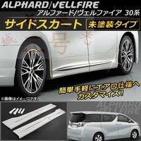 Накладки на двери Modellista Toyota Alphard\Vellfire 30