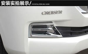 Хром накладки на туманки для Toyota Land Cruiser 2015+