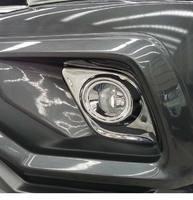 Хром накладки на туманки для Toyota Hilux 2016+