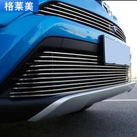 Решетки грилль в передний бампер для Toyota Rav-4 2015+