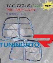 Хромированные накладки на стоп TLC-T82AB LAND CRUISER (05)