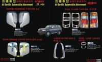 Хромированные накладки комплект LAND CRUISER 80 (90-97)