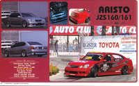 Обвесы, (тюнинг) VERTEX комплект из 3х- предметов (переднии бампер/ боковой порог / заднии бампер) для Toyota Aristo JZS160 97-02г.\ Lexus GS300