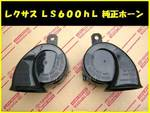 Звуковые сигналы, клаксоны, электрические 12в, новые Япония для любого авто
