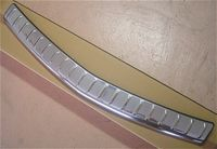 Накладка для заднего бампера, хромированная, стальная, на NISSAN MURANO (03-08)