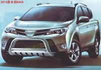 Защита переднего бампера (Кенгурятник) для RAV4 2013 г.+