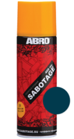 Краска-спрей SABOTAGE 36 (серебряный)