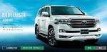 """Аеродинамический обвес """"Modellista"""" для Toyota Land Cruiser 2015+"""