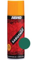 Краска-спрей SABOTAGE 37 (сочно-зелёная)