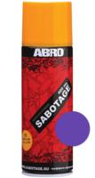 Краска-спрей SABOTAGE 327 (тёмно-фиолетовый)