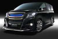 """Аеродинамический обвес """"Modellista"""" V2 для Toyota Alphard 2015+"""