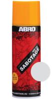 Краска-спрей SABOTAGE 9 (светло-серый матовый)