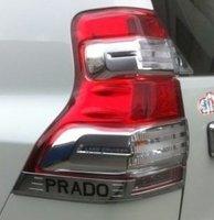 Накладки на низ фонарей с надписью для Toyota LC Prado 150 2013
