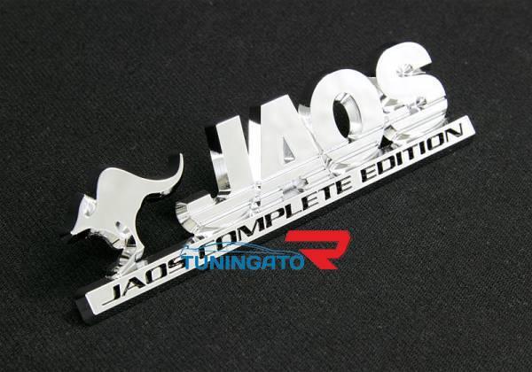 Накладка на передний бампер JAOS для LAND CRUISER 200