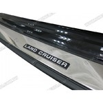 Накладка на задний бампер для TOYOTA LAND CRUISER 200 (2015-
