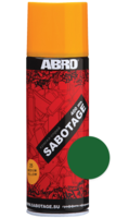 Краска-спрей SABOTAGE 316 (горохово-зелёный)