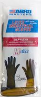 Перчатки латексные промышленные c рифленной поверхностью на ладони (Размер XL)