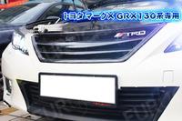 Тюнинговая решотка радиатора TRD, карбоновая, Япония для Toyota Mark X 2010г.