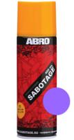 Краска-спрей SABOTAGE 326 (фиолетовый)