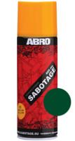 Краска-спрей SABOTAGE 77 (тёмно-зелёный)