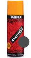Краска-спрей SABOTAGE 96 (чёрно-серый матовый)