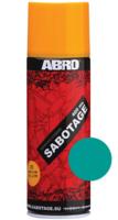 Краска-спрей SABOTAGE 71 (малахитовая зелень)
