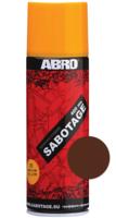 Краска-спрей SABOTAGE 141 (черно-коричневый)