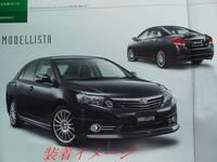 """Аеродинамический обвес """"Modellista"""" на Toyota Allion"""