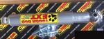 Рулевой демпфер для тяжелой нагрузки EXT5001 TOYOTA LAND CRUISER 6x (1980-1990)