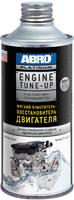 Очиститель-восстановитель двигателя Платинум