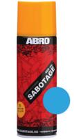 Краска-спрей SABOTAGE 83 (фиалковый)