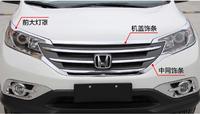 Хромированная накладка на капот для HONDA CR-V (2012-)